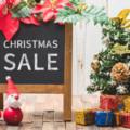 〜独活のススメVol.7〜 年末年始セール攻略法「買うべきか・買わないべきか」
